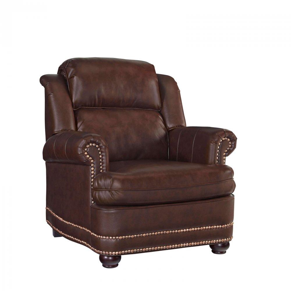 Beau Stationary Chair 5200-10